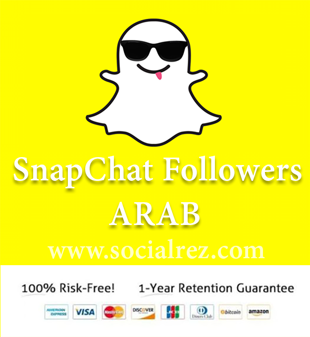 Buy Arab SnapChat Followers