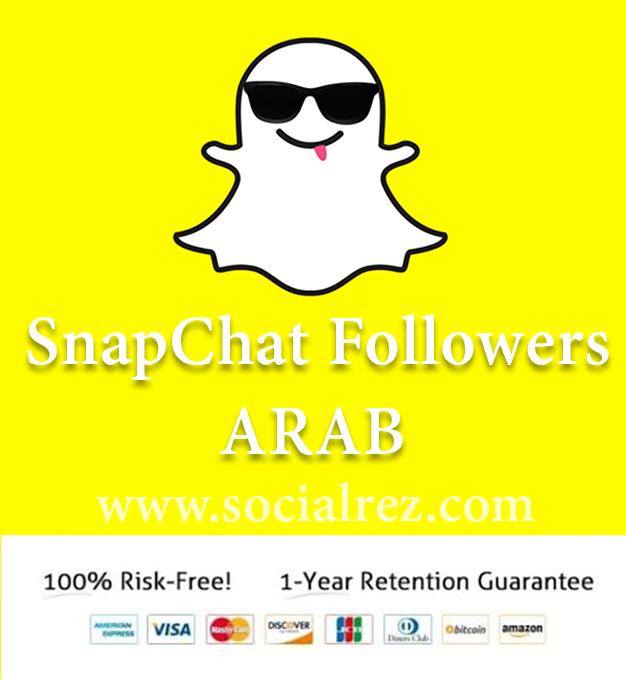 Buy Arab SnapChat Followers